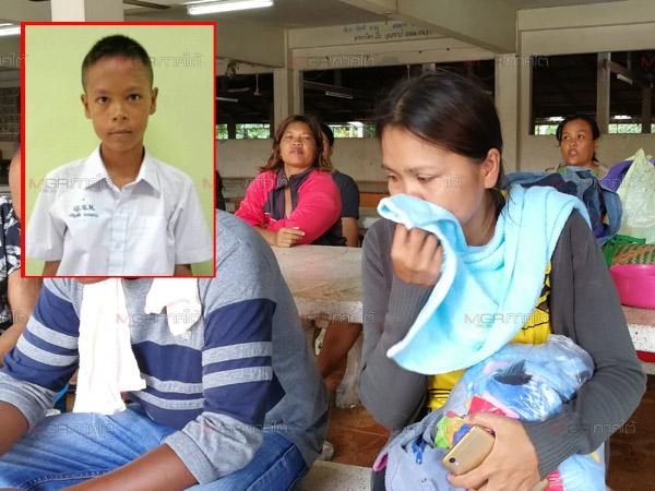"""เศร้า! """"น้องโก้"""" นักเรียน ม.1 ที่ถูกเพื่อนร่วมชั้นต่อยสลบเสียชีวิตแล้วในวันเกิดพอดี"""