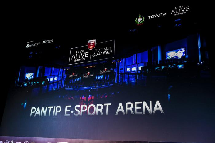 สถานที่จัดการแข่งขันรอบคัดเลือกตัวแทนประเทศไทย