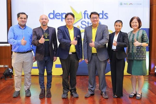 """ดีป้า ลุยปั้น """"Digital Startup"""" ทั่วประเทศ สร้างคนรุ่นใหม่นำไทยก้าวสู่เศรษฐกิจดิจิทัล"""