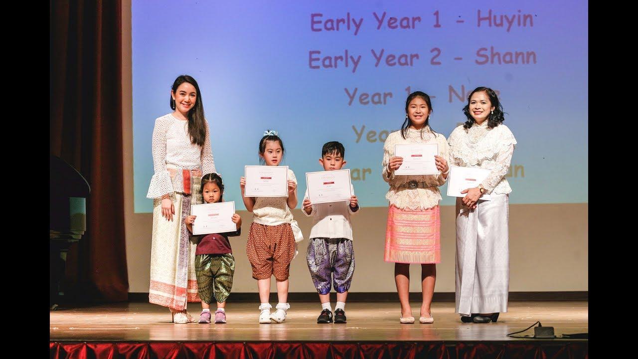 โรงเรียนนานาชาติรีเจ้นท์กรุงเทพฯ มอบประกาศนียบัตร หลักสูตรภาษาอังกฤษ นร.ชาวเกาหลีและชาวจีน