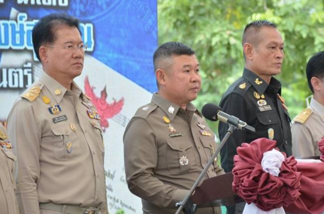 ตำรวจภูธรภาค 3 มอบคืนทรัพย์สินประชาชน คดีฉ้อโกงตามนโยบายรัฐ