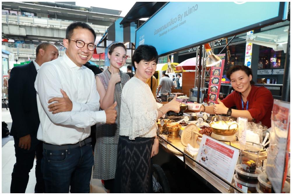 ททท. จัดงาน Bangkok Street Food – Canopy Eat up!