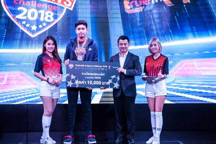 อันดับ2-Aung Thant Myat รับเงินรางวัล 10,000 บาท
