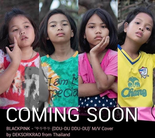 """มาแล้ว """"DDU-DU-DDU-DU"""" เวอร์ชัน """"เด็กเซาะกราว"""" โคฟเวอร์แดนซ์ของเด็กไทยที่ชาวติ่งรอคอย"""