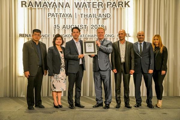 สวนน้ำรามายณะพัทยาจัดงานฉลองสู่ ความสำเร็จอันดับ 2 ของเอเชีย และอันดับ 12 ของโลก
