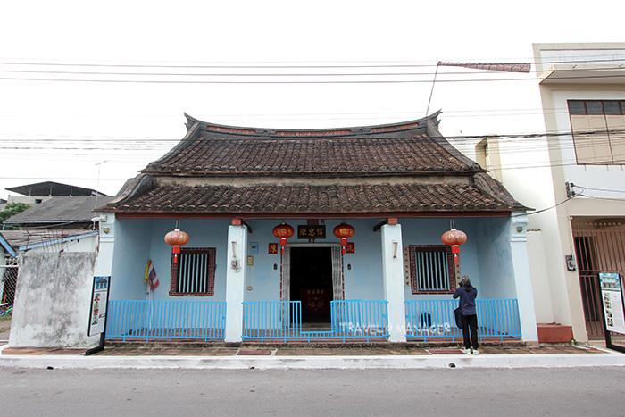 บ้านกงสี อาคารเก่ายุคแรกๆในย่านเมืองเก่าปัตตานี