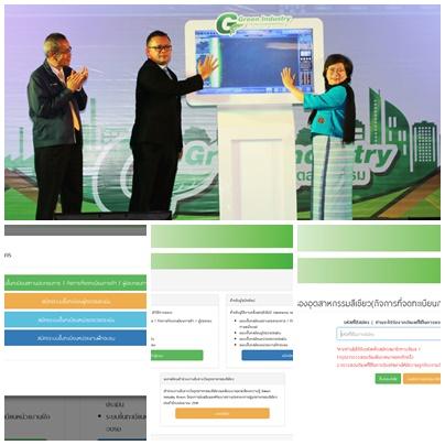 5 เทรนด์โรงงานสีเขียวยุคใหม่ กรมโรงงานฯ ชี้ต้องเร่งอัพดีกรี เผย 8 ปี ยอดรง.สีเขียวพุ่งเฉียด 3.5 หมื่นโรง