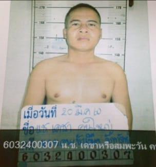 นักโทษเมืองเลย สะเดาะโซ่หนีจากโรงพยาบาล คาดเข้าลาว เร่งประสานจับตัวส่งไทย