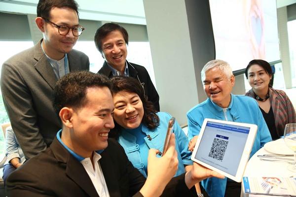 ทีเอ็มบี เปิดประสบการณ์ใหม่สายบุญ...ปันบุญ www.punboon.org