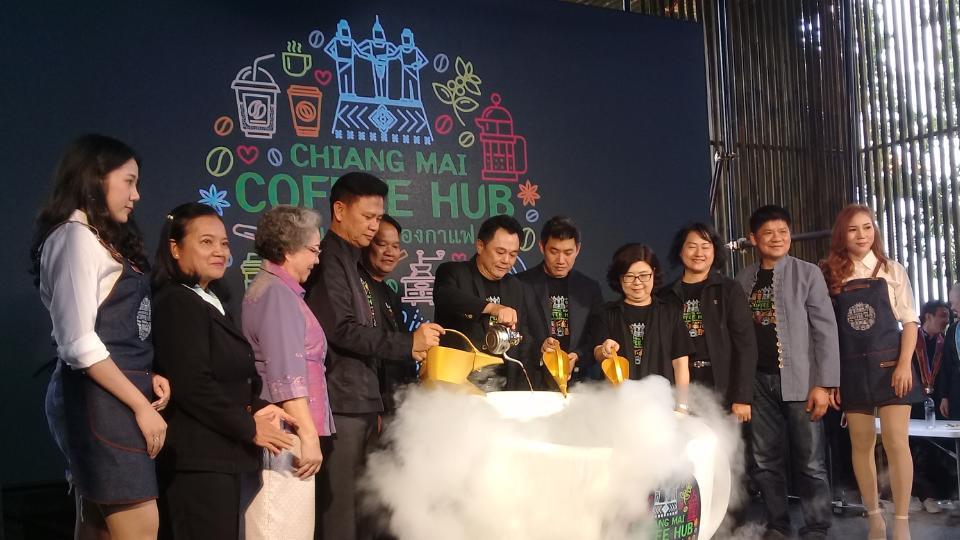 กสอ. ชูเชียงใหม่เป็นเมืองแห่งกาแฟ เตรียมดันสู่ฮับอาเซียน