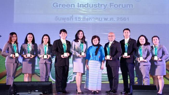 SPCG ปลื้ม 19 โซลาร์ฟาร์ม กวาดรางวัลอุตสาหกรรมสีเขียวระดับ 4