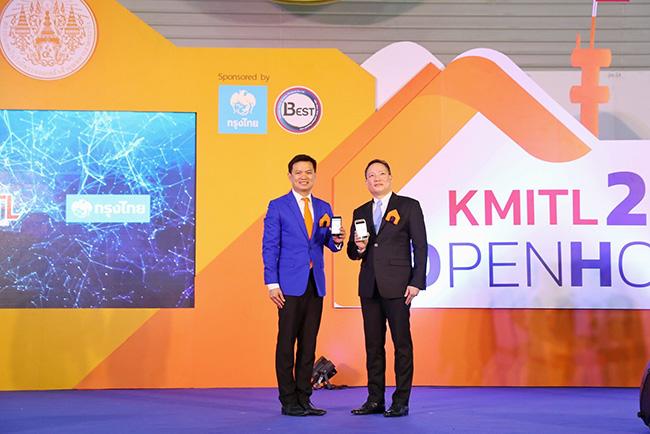 สจล.ผนึกกรุงไทยผลักดัน NEXT Lab มุ่งพัฒนา Future Banking และ Digital University