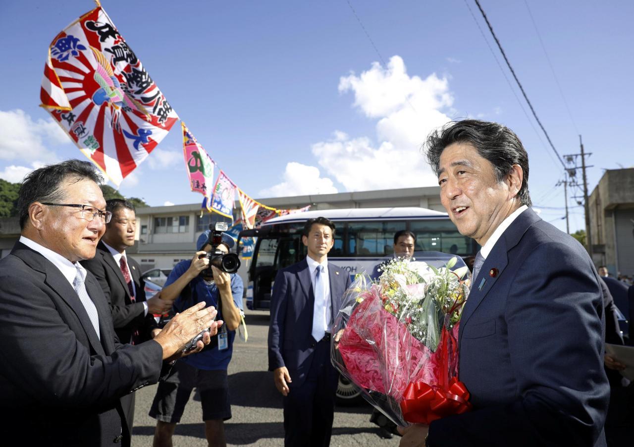 อาเบะลงสมัครรักษาเก้าอี้ผู้นำพรรค โพลชี้จะได้เป็นนายกรัฐมนตรีญี่ปุ่นต่อ