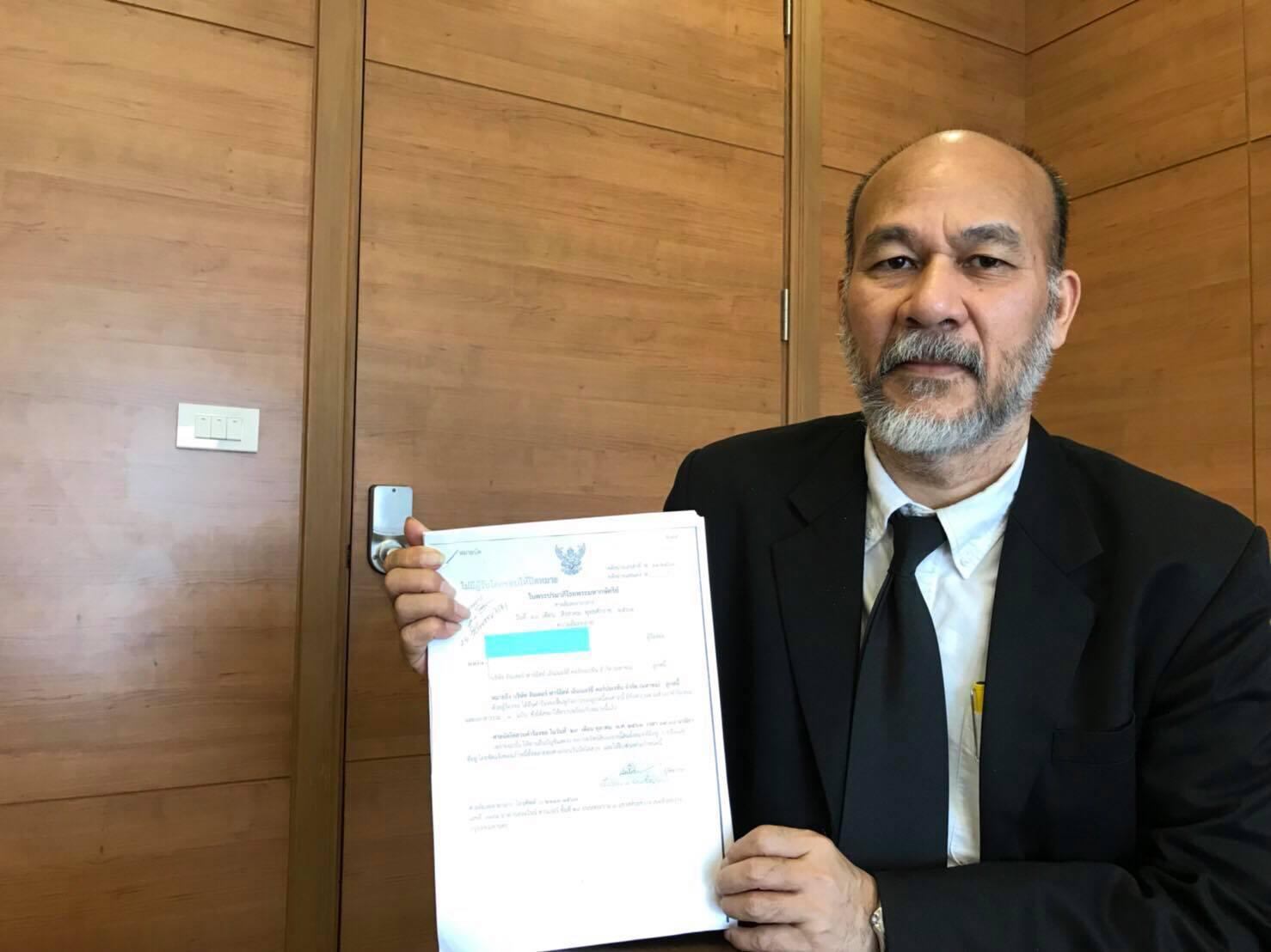 เจ้าหนี้ร้องศาลขอ IFEC เข้าแผนฟื้นฟูฯ กันผู้ถือหุ้นสูญเงิน