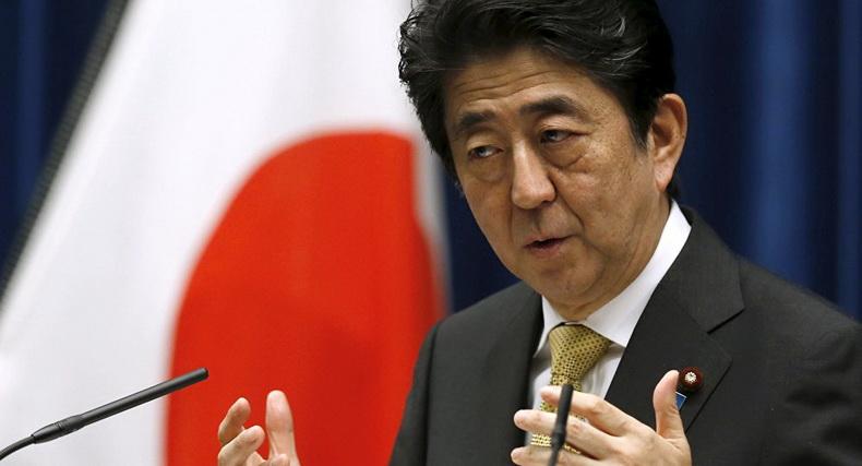 สมุดปกขาวญี่ปุ่นเตือน 'โสมแดง' ยังเป็นภัยร้ายแรง แม้ 'คิม' รับปากปลดนุก