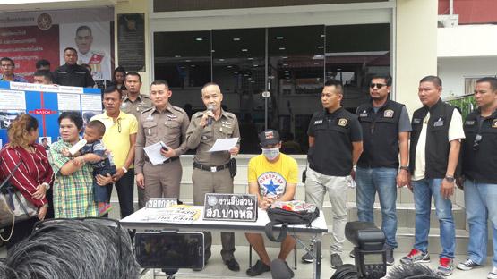 ตำรวจบางพลีรวบขี้คุกลักรถยนต์ ส่งนายทุนขายต่อประเทศเพื่อนบ้าน