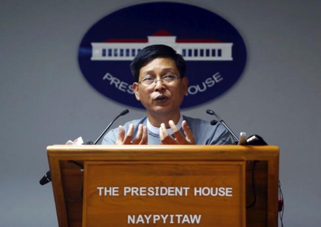 พม่าปฏิเสธผลสืบสวนข้อกล่าวหาฆ่าล้างเผ่าพันธุ์โรฮิงญาของสหประชาชาติ