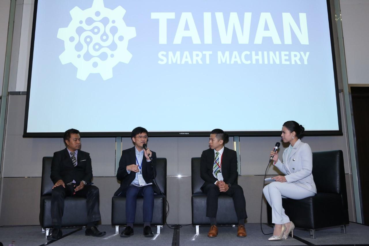 """สภาส่งเสริมการส่งออกแห่งไต้หวัน เสวนา """"Taiwan: Your Intelligent Partner in Thailand 4.0"""""""