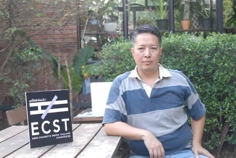 """หวั่นข่าว """"ชาวญี่ปุ่น"""" ถูกจับในไทยเหตุใช้ IQOS กระทบภาพลักษณ์ท่องเที่ยว"""