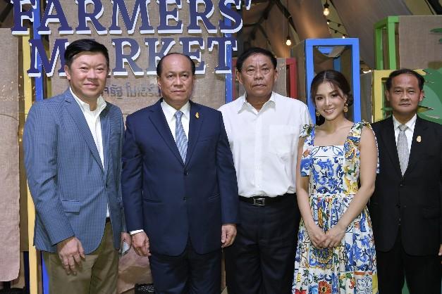 """คนรักสุขภาพ เตรียมเฮ เปิดแล้วงานสินค้าจากฟาร์มสู่เมือง  """"เซ็นทรัลกรุ๊ป ฟาร์มเมอร์ มาร์เก็ต ประชารัฐโมเดิร์นเทรด"""" รวมของดี 4 ภาค ระหว่าง วันที่ 31 ส.ค. – 9 ก.ย. นี้"""
