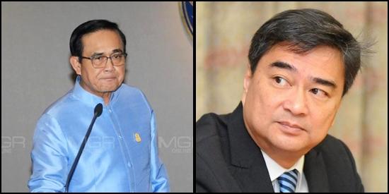 (ซ้าย) พล.อ.ประยุทธ์ จันทร์โอชา นายกรัฐมนตรีและหัวหน้า คสช. (ขวา) นายอภิสิทธิ์ เวชชาชีวะ หัวหน้าพรรคประชาธิปัตย์
