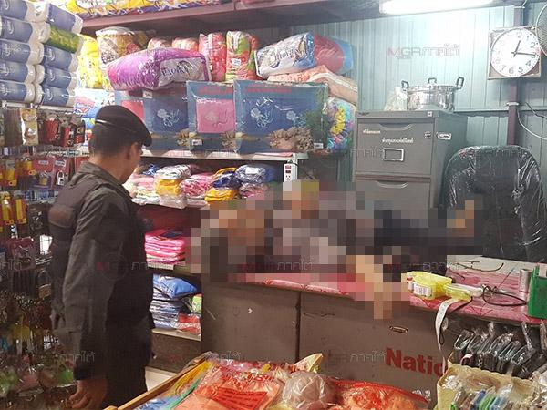 ไม่เกรงกฎหมาย! สองคนร้ายบุกยิงผัวเมียเจ้าของร้านเฟอร์นิเจอร์ในเทพาดับคาร้าน 2 ศพ