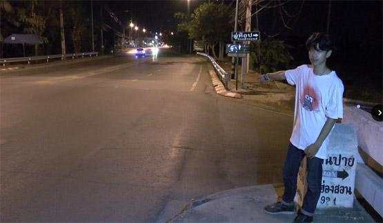 หนุ่มนักศึกษาเตรียมแจ้งความดำเนินคดีตำรวจกร่างยิงปืนขู่-ปัดโทรศัพท์หล่นแตก