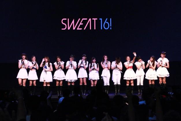 """13 สาว """"SWEAT 16!"""" น้ำตาซึม หลังโอตะร่วมไฮไฟฟ์ เชกิแน่นงาน """"NIPPON HAKUฯ"""""""