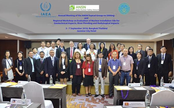 ไทย-เอเชีย ประชุมประเมินความปลอดภัยที่ตั้งสถานประกอบการทางนิวเคลียร์