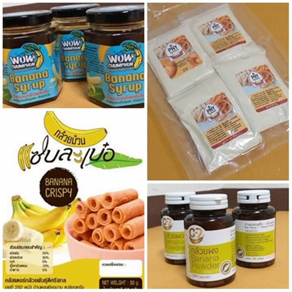 สสว. ร่วมสถาบันอาหาร พา 17ผลิตภัณฑ์เครือข่าย มะพร้าว กล้วยบุกตลาดจีน