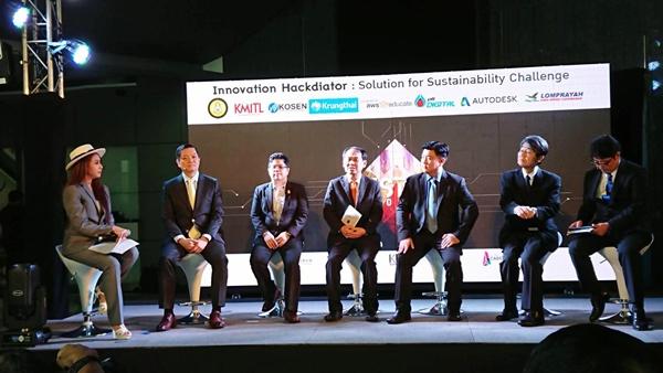 กรุงไทยหนุนงาน 'ISTS2018' ดันเพิ่มประสิทธิภาพ-นวัตกรรมแบงก์