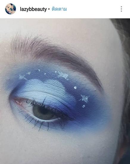 Cloud Eye Make up แต่งตาให้สดใสดั่งท้องฟ้า