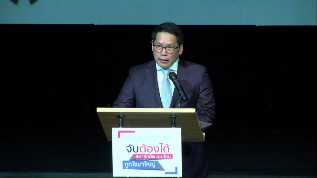 อุตตม.ชี้ขับเคลื่อนเศรษฐกิจไทย ต้องพึ่งพลังสตาร์ทอัพ-เอสเอ็มอี
