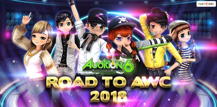 Audition เปิดศึกเฟ้นหาตัวแทนประเทศไทยลุยศึกระดับโลก!