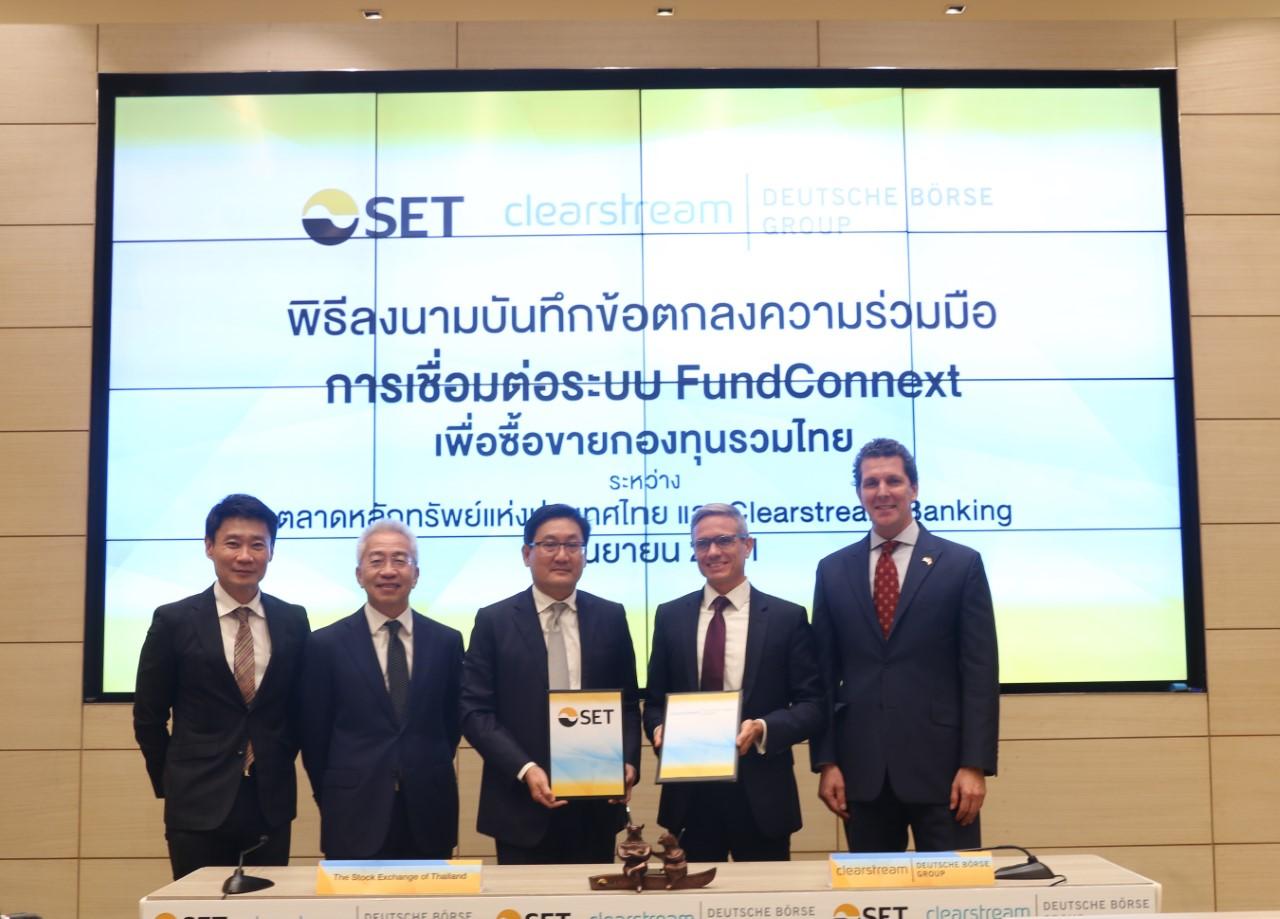 ตลาดหลักทรัพย์ฯ จับมือเคลียร์สตรีมเชื่อมกองทุนรวมไทยสู่ผู้ลงทุนทั่วโลก