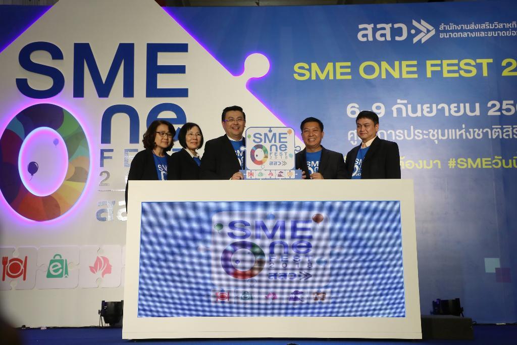 """สสว.ปั้น 1,100 ผปก. ร่วม """"SME ONE FEST 2018"""" เน้นจับคู่ธุรกิจกลุ่ม CLMV และตุรกี"""