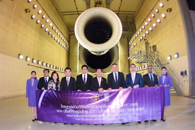การบินไทยลุยพัฒนาศูนย์ซ่อมดอนเมือง โรลส์รอยซ์ทุ่มลงทุน100ล.เหรียญ/ปี