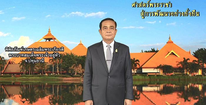 """""""ประยุทธ์"""" ปลื้ม ! ดาราต่อคิวร่วม """"เดินหน้าประเทศไทย"""" ยาวถึงสิ้นปีโดยไม่คิดค่าใช้จ่าย"""