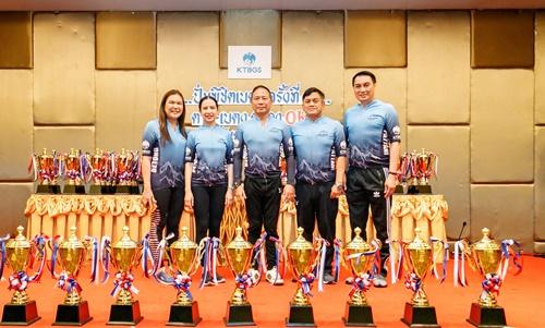 รักษาความปลอดภัย กรุงไทยธุรกิจบริการ กองทัพภาค4 จัดการแข่งขันจักรยาน ตานี-เบตง ยังคงโอเค ครั้งที่ 1