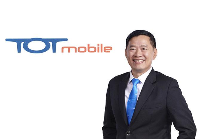 ทีโอที คิกออฟ4Gสิ้นปีนี้ ภายใต้แบรนด์ 'TOT Mobile'