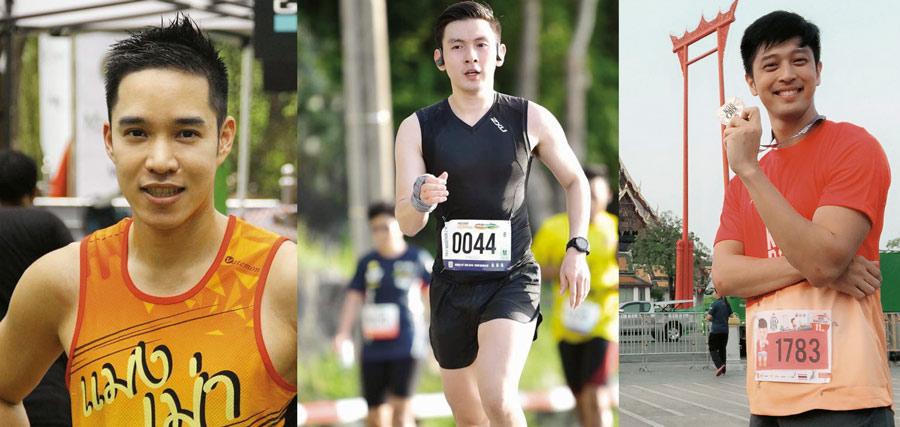 Track Running  รวมหนุ่ม (หล่อ) นักวิ่ง #2