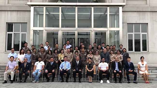 สภาวัฒนธรรมไทย-จีน นำคณะ ขรก. 30 คนไปเข้าคอร์สเรียนภาษาจีนที่ปักกิ่ง