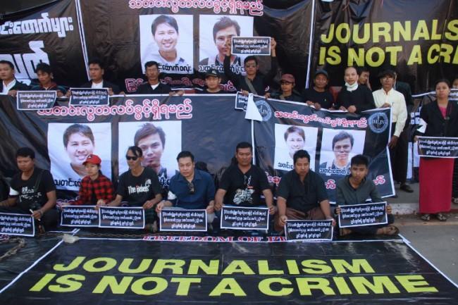 สหประชาชาติชี้รัฐบาล-ทหารพม่าใช้กฎหมายเป็นเครื่องมือปิดปากสื่อ
