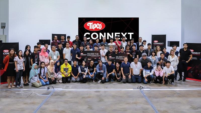 """""""ทิปโก้"""" หนุนศักยภาพสตาร์ทอัพ กับ โครงการ Tipco Connext  มุ่งสู่สังคมเพื่อสุขภาพ"""