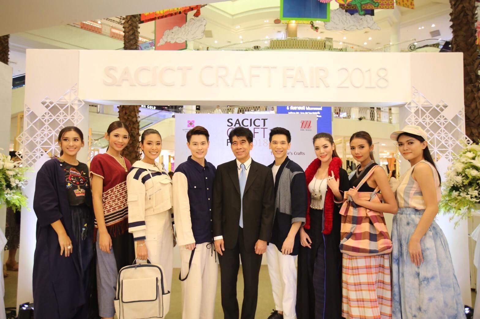 ศูนย์ส่งเสริมศิลปาชีพฯ จัดงาน SACICT Craft Fair 2018 ครั้งที่ 2 เพื่อส่งเสริมงานหัตถศิลป์ไทย