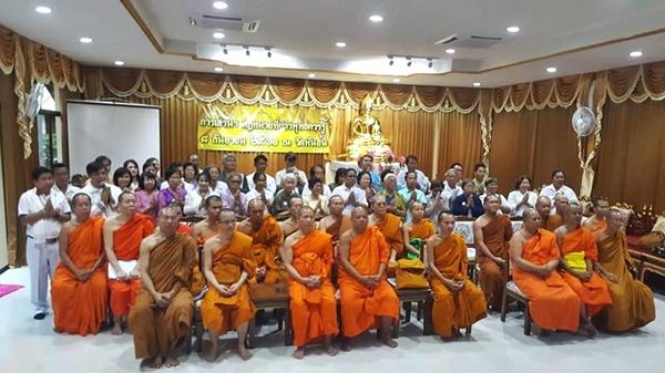 การจัดเสวนาถอดรหัสกฎหมายกับสงฆ์ไทยในยุค 4.0 ที่วัดพันอ้น จังหวัดเชียงใหม่