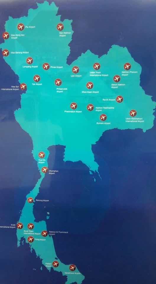 ทย.กาง3.4หมื่นล.พัฒนา28สนามบิน เปิด PPPลดภาระงบประมาณ