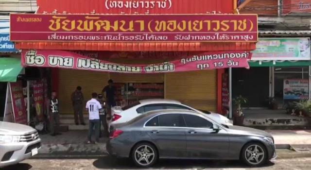 คนร้ายรัวกระสุนใส่เบนซ์เสี่ยร้านทองเมืองกรุงเก่า