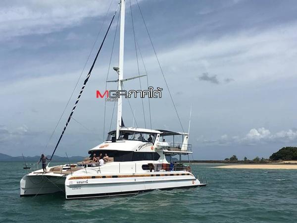 ระทึก! เรือใบนักท่องเที่ยวเครื่องยนต์เสียกลางทะเลเกาะพีพี เจ้าหน้าที่เข้าช่วยเหลือ 14 ชีวิตปลอดภัย