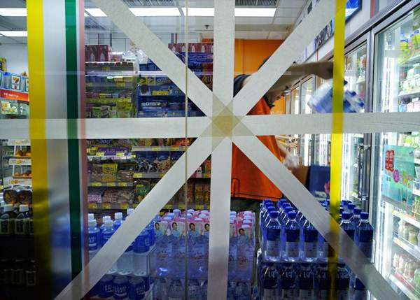 ร้านค้าสะดวกซื้อในฮ่องกงปิดร้าน หนีไต้ฝุ่นมังคุดเมื่อวันที่ 15 ก.ย. (ภาพ เอพี)